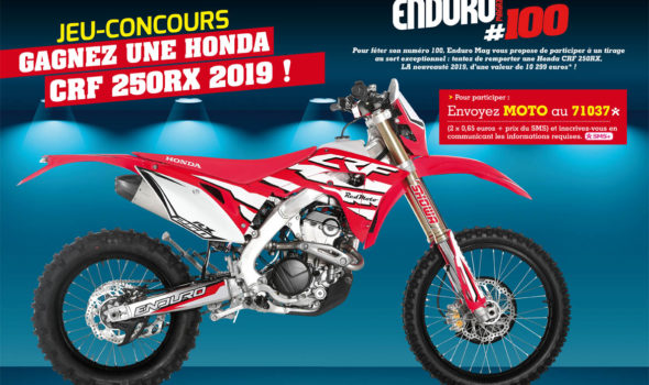 concours Honda 250RX